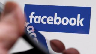 Επιτέλους! Έρχεται το dislike στο Facebook