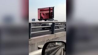 Πυροσβέστης έχασε τη ζωή του προσπαθώντας να απενεργοποιήσει οθόνη που έπαιζε πορνό