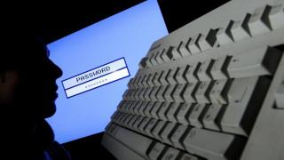 Συναγερμός από τη διαρροή στοιχείων για 1,37 δισ. λογαριασμούς e-mail