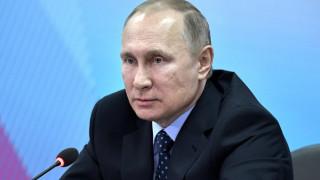 Ρωσία: Ο Πούτιν απένειμε χάρη σε κατηγορούμενη για εσχάτη προδοσία