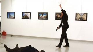 Και το FBI στις έρευνες για την δολοφονία του ρώσου πρέσβη στην Άγκυρα