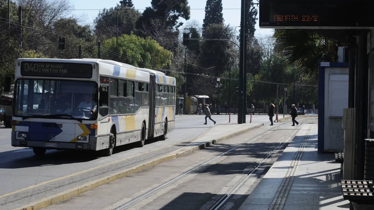 Αποτέλεσμα εικόνας για Με δυσκολία οι μετακινήσεις στην Αθήνα
