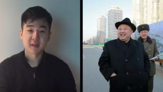 b46a3e2af2 «Ο πατέρας μου δολοφονήθηκε»  Ο ανιψιός του Κιμ Γιονγκ Ουν στέλνει μήνυμα  στον. «