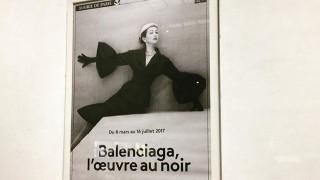 Ένας αιώνας Balenciaga: το παρελθόν εμπνέει το σήμερα στο γαλλικό οίκο