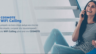 COSMOTE WiFi Calling: Σήμα και στα πιο δύσκολα σημεία με συνδυασμό 4G και WiFi