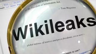 Wikileaks: Η Γερμανία βάζει στο μικροσκόπιο τα έγγραφα της CIA