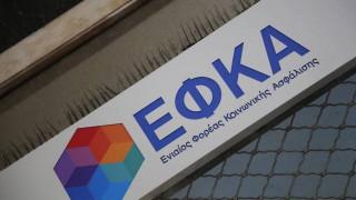 Διευκρινίσεις του ΕΦΚΑ για την οργανωτική δομή του