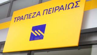 Ο Χρήστος Μεγάλου νέος CEO της Τράπεζας Πειραιώς