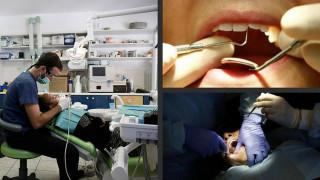 Τεφτέρια σε οδοντιατρεία - λεύκανση δοντιών σε κομμωτήρια