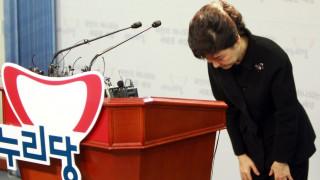 Παρκ Γκουν Χιε: Δεύτερη φορά «έξωση» από το Προεδρικό Μέγαρο της Ν. Κορέας