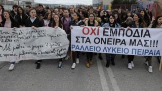 Διαμαρτυρία μαθητών στο υπουργείο Παιδείας (pics)