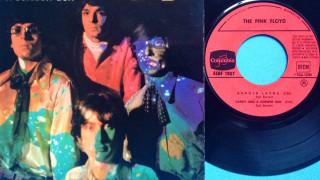 Σαν σήμερα, 50 χρόνια πριν: οι Pink Floyd απογειώθηκαν στη στρατόσφαιρα (vid)
