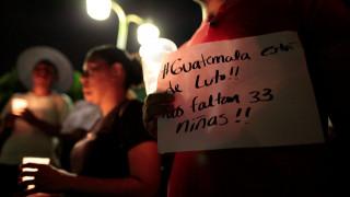 Κλειδωμένες σε ένα μικρό δωμάτιο ήταν οι κοπέλες που κάηκαν ζωντανές στη Γουατεμάλα (pics)
