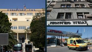 Πυρ ομαδόν κατά του υπουργείου Υγείας - Ζητούν αποζημιώσεις οι πρώην διοικητές