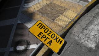 Κυκλοφοριακές ρυθμίσεις στους δρόμους της Αθήνας το Σαββατοκύριακο