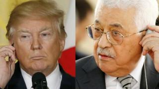 Ο Τραμπ προσκάλεσε τον Παλαιστίνιο ηγέτη Μαχμούτ Αμπάς στον Λευκό Οίκο