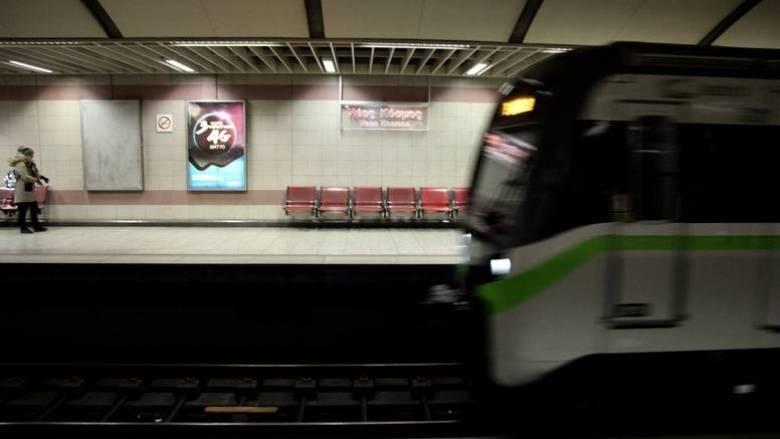 Ποιοι σταθμοί του μετρό θα είναι κλειστοί την Κυριακή