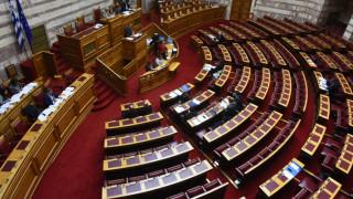 Αφορολόγητο έως το 77% του εισοδήματος των βουλευτών – Όλα τα προνόμια