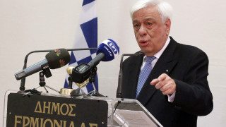 Παυλόπουλος: Δεν υπάρχουν ταχύτητες στην Ευρώπη