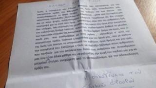 Η συγγνώμη της οικογένειας του ειδικού φρουρού που δολοφόνησε τον οδηγό ταξί