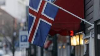 Ισλανδία: Αίρονται οι  περιορισμοί στην κίνηση κεφαλαίων που επιβλήθηκαν εξαιτίας της κρίσης