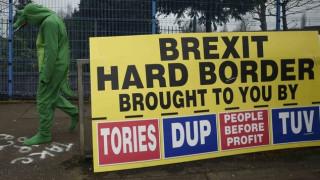 Brexit: Ένα βήμα πιο κοντά στην έναρξη της διαδικασίας