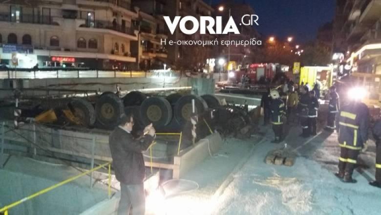 Νεκρός ο εργαζομένος στο μετρό Θεσσαλονίκης