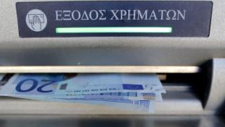 Συναντήσεις τραπεζών - SSM με φόντο τα stress tests του 2018