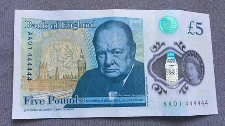 Γιατί αυτό το χαρτονόμισμα των 5 λιρών πουλήθηκε 60.000 λίρες; (pic)