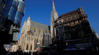 Αυτή είναι η πόλη με την καλύτερη ποιότητα ζωής (pics)