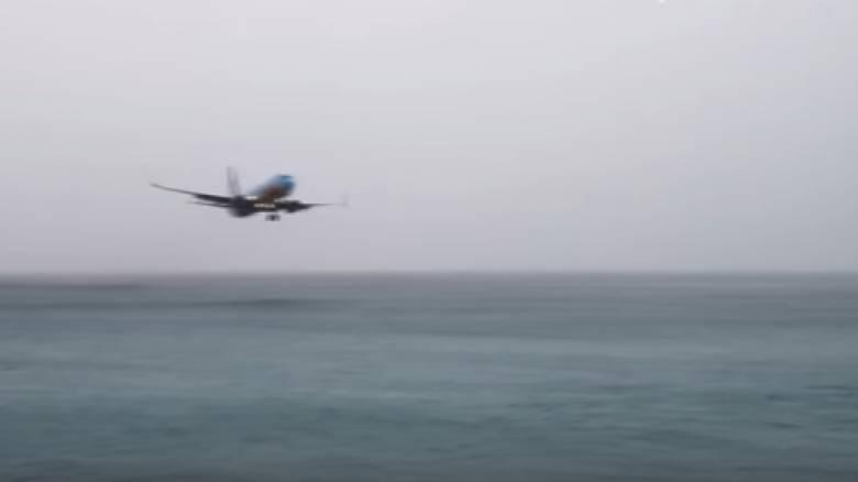 Προσγείωση που κόβει την ανάσα στην Καραϊβική (vid)