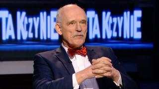 Μετά το σεξιστικό παραλήρημα ήρθε η τιμωρία για τον Πολωνό ευρωβουλευτή