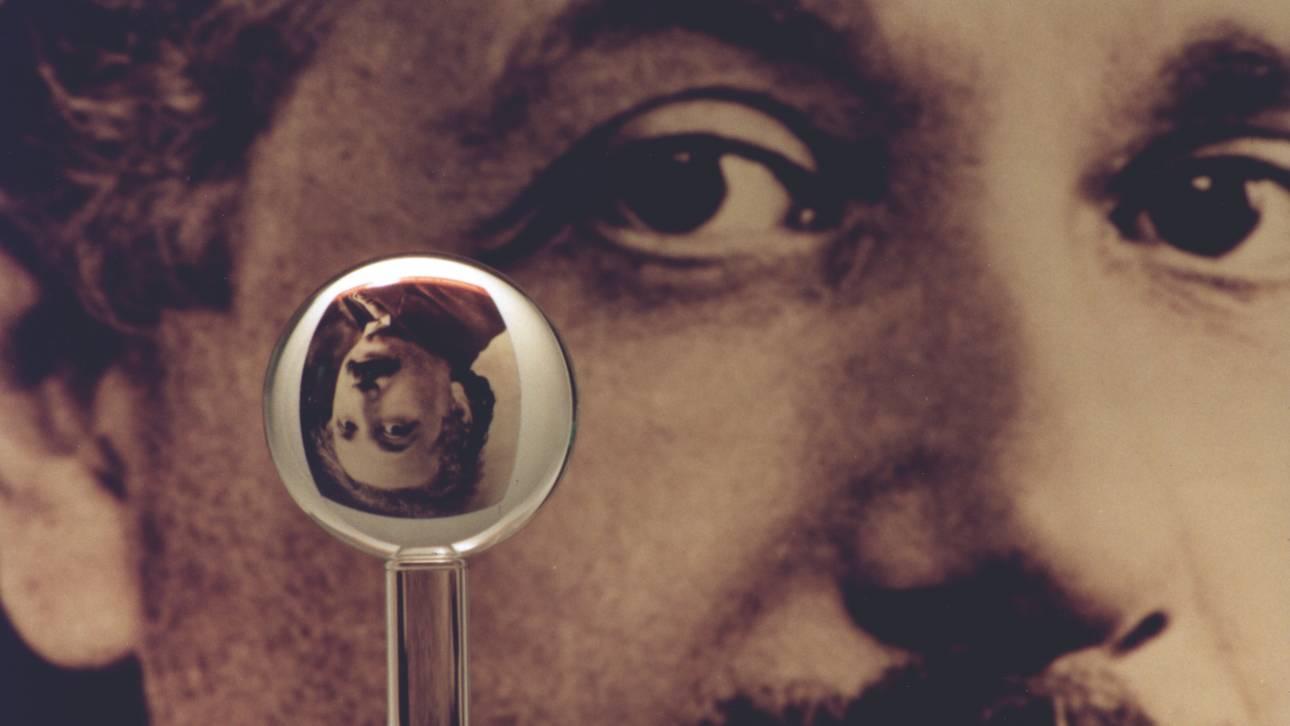 Αποφθέγματα σοφίας από τον Άλμπερτ Άϊνστάιν που γεννήθηκε σαν σήμερα