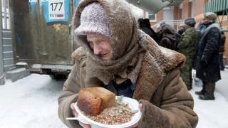 Ρωσία: Η χώρα που οι φτωχοί δουλεύουν αλλά παραμένουν φτωχοί (pics)
