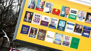 Εκλογές στην Ολλανδία: Αγωνία στις Βρυξέλλες για το «ατύχημα»