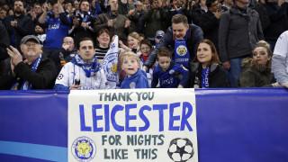 Champions League: Το όμορφο παραμύθι της Λέστερ συνεχίζεται στους 8