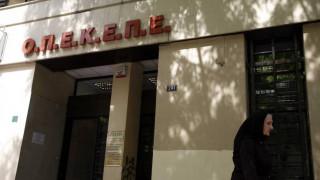 ΟΠΕΚΕΠΕ: Πρεμιέρα για τις αιτήσεις ΟΣΔΕ 2017