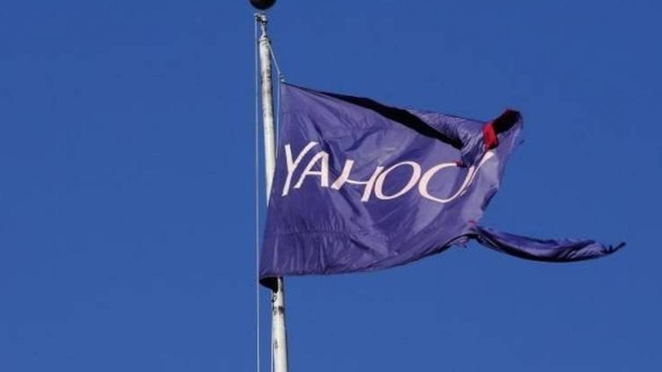 Δύο Ρώσοι πράκτορες πίσω από το χακάρισμα λογαριασμών της Yahoo