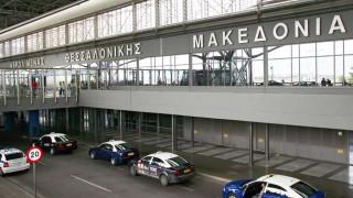 Η μη ιδιωτικοποίηση των περιφερειακών αεροδρομίων «ροκανίζει» τα διαθέσιμα του Δημοσίου