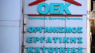 Νέα ρύθμιση για 73.000 δανειολήπτες του ΟΕΚ