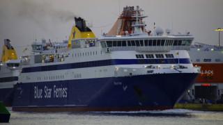 Ένοπλη ληστεία στο λιμάνι του Πειραιά