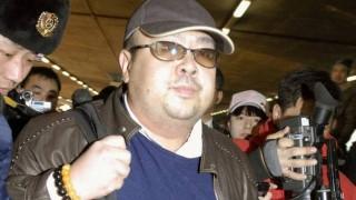 Interpol: «Κόκκινη προειδοποίηση» για 4 Βορειοκορεάτες για τη δολοφονία του Κιμ Γιονγκ-Ναμ