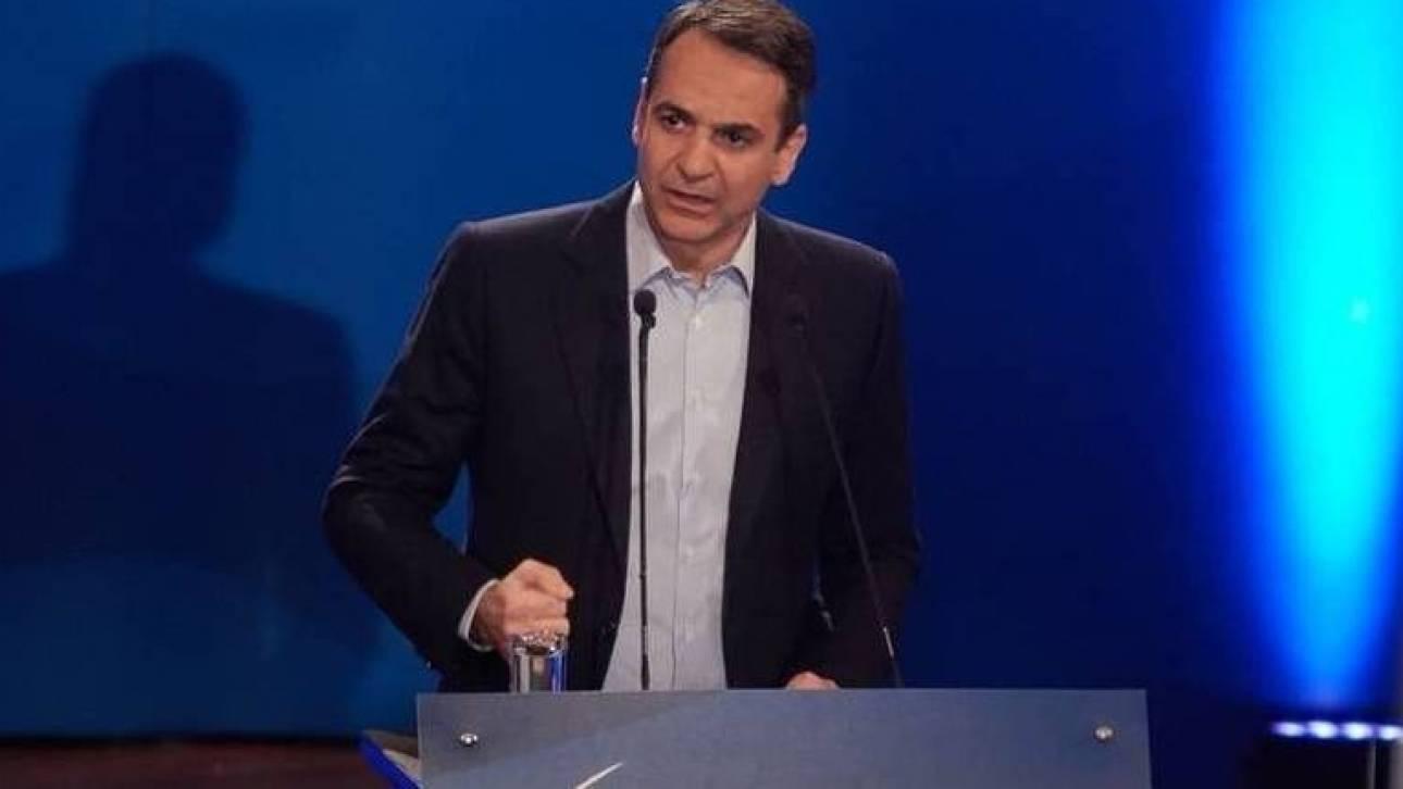 Το tweet του Μητσοτάκη για τη νίκη Ρούτε: Ο λαϊκισμός θα ηττηθεί και στην Ελλάδα
