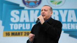 Ερντογάν για Ρούτε: Κέρδισε τις εκλογές αλλά έχασε τη φιλία μας