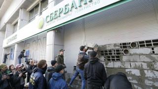Ουκρανοί εθνικιστές «τσιμέντωσαν» ρωσική τράπεζα (pics)