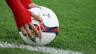 Europa League: Τα ζευγάρια της φάσης των 8