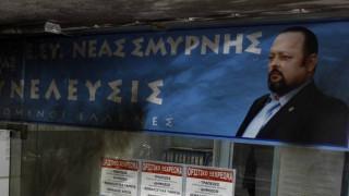 Καταδικάστηκε ο Αρτέμης Σώρρας για υπεξαίρεση - Καταζητείται από τις αρχές