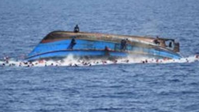 Πλοιάριο με πρόσφυγες δέχθηκε επιθεση στην Υεμένη - Νεκροί 40 Σομαλοί
