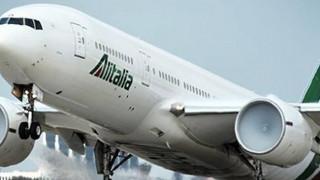 Alitalia: Μειώσεις προσωπικού και περικοπές μισθών