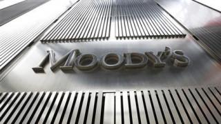 Ο Moody's υποβάθμισε σε «αρνητική» την προοπτική του τουρκικού κρατικού αξιόχρεου